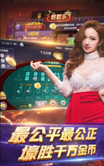 大庆贯通棋牌手机版