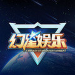 幻星娱乐棋牌  v2.3 真人真金版