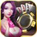 名仕国际棋牌官网版  v4.9 真人福利版