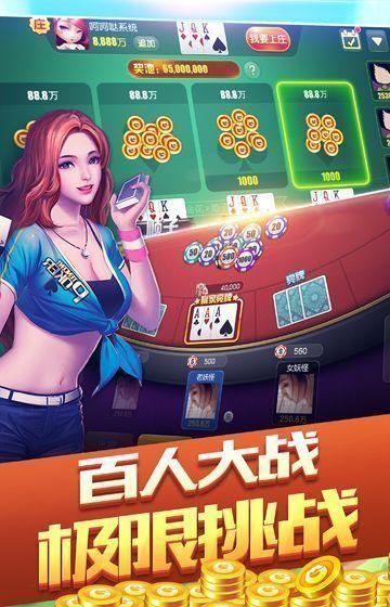 华人娱乐app下载手机版