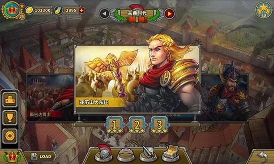 欧陆战争5游戏