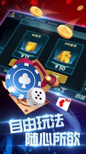 能赢钱的棋牌游戏苹果版