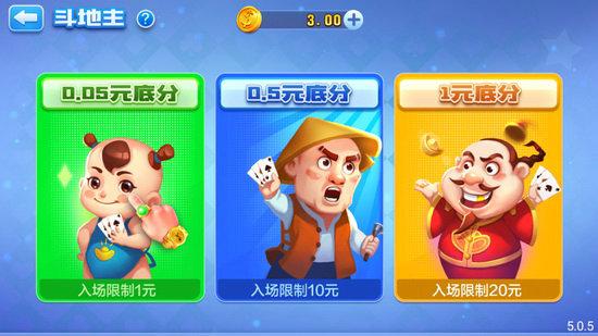 超级牛棋牌app