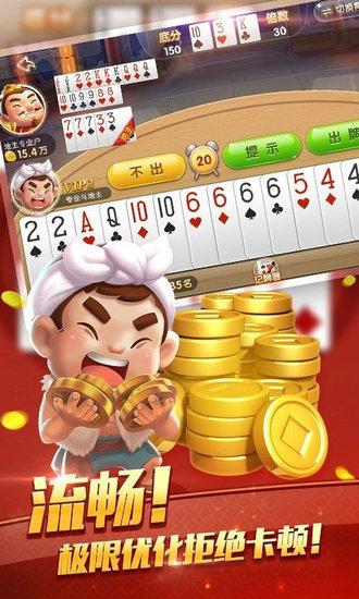 成林棋牌app