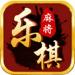 乐棋麻将安卓版  v2.3