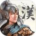 三国志汉末霸业中文版  v1.6.5