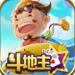 斗地主棋牌游戏苹果版  v4.0.2 赢现金版