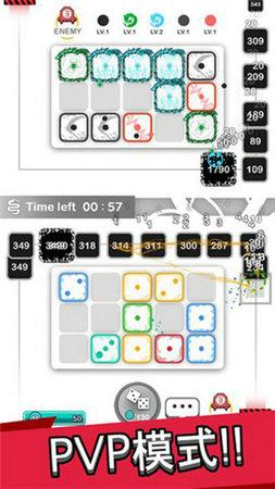 骰子战争无限钻石破解版