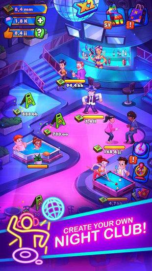 派对点击者游戏下载