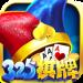 325游戏大厅手机版  v6.3.5