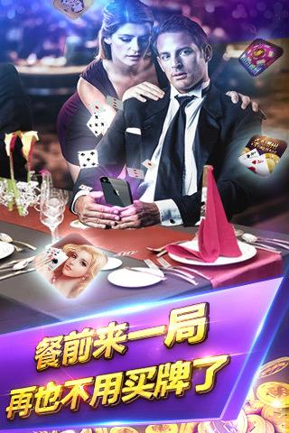 丹阳棋牌中心手机版