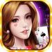 魔笛娱乐app  v2.1 真人真钱版