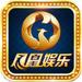 凤凰娱乐官网版  v2.0