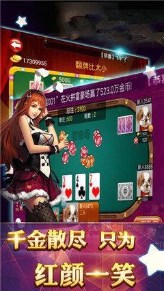 10元可以玩棋牌