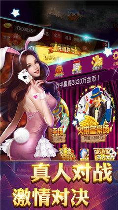 10元可以玩棋牌下载