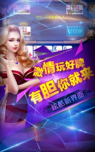 紫乐棋牌游戏下载最新版