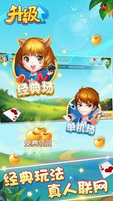 龙升棋牌苹果版app
