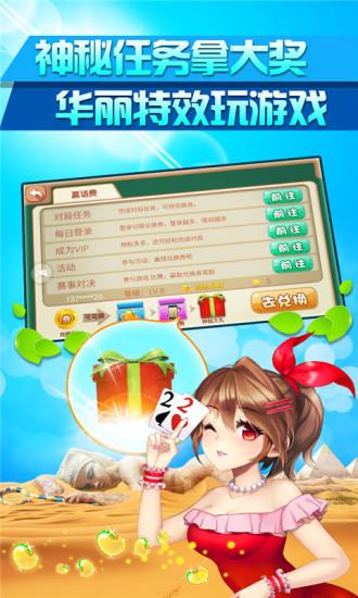 注册送632金币的棋牌游戏