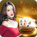 10元可以玩棋牌app