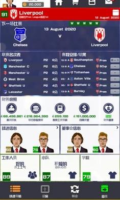 足球俱乐部经理2021游戏下载