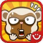 猴子也疯狂中文版