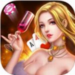 5676棋牌app最新版