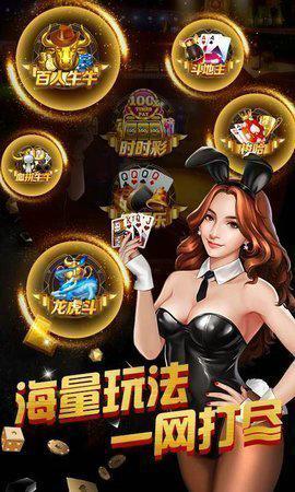 科技棋牌官方正版