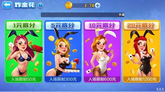 亿豪娱乐棋牌游戏下载app