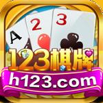 123娱乐电玩app官网版