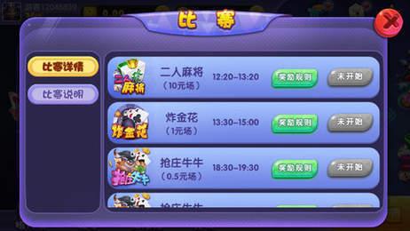九七棋牌游戏最新版
