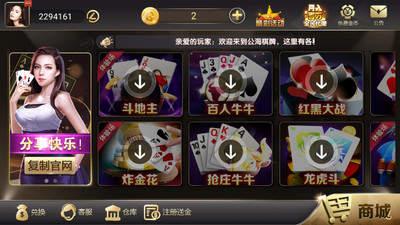公海棋牌苹果版官网下载