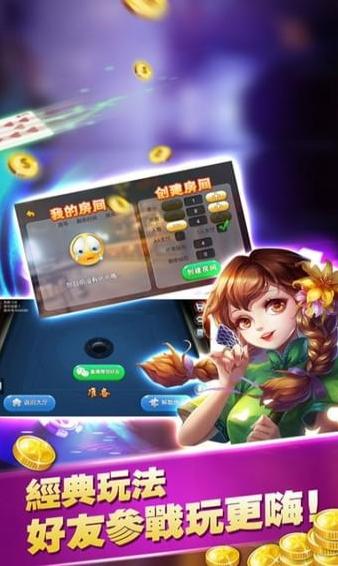 九珑棋牌游戏下载