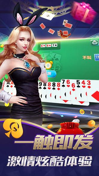 九门棋牌app手机版