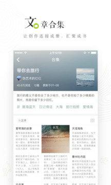 lofter官网app下载