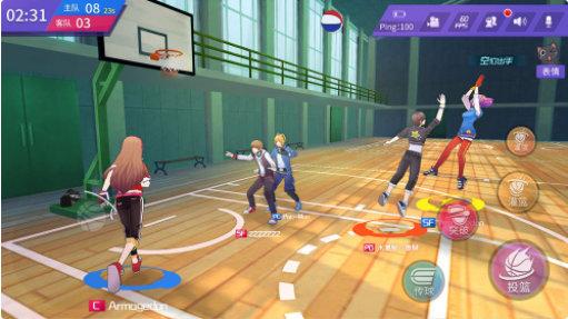 青春篮球手游下载