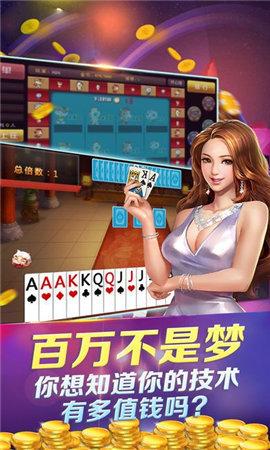 聚熖棋牌游戏官网版
