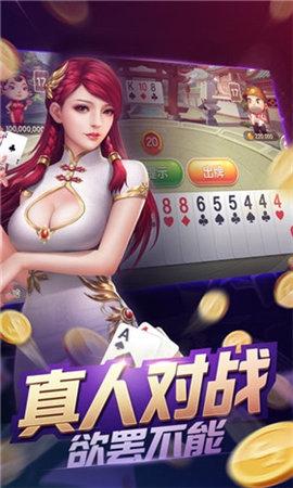 咔溜棋牌游戏下载手机版