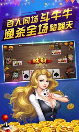全明星棋牌游戏下载