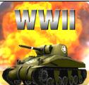 二战模拟器无限金币版
