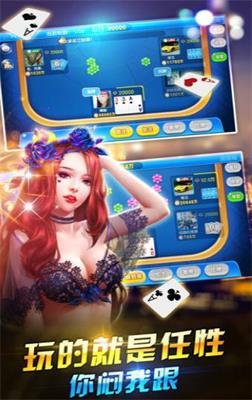 沸点棋牌游戏最新版app