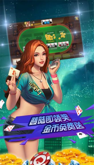 聚赢棋牌游戏平台最新版