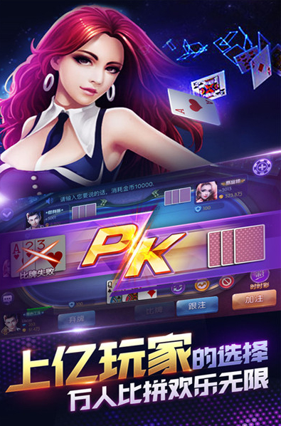 奇梦棋牌手机版下载安卓版