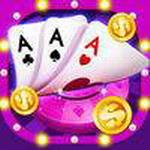 2345棋牌app官方版