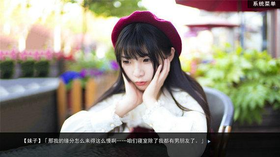 恋爱模拟器手机中文版
