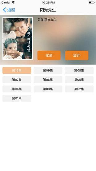 日剧tv下载app下载官方版