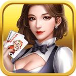 2586棋牌app最新版