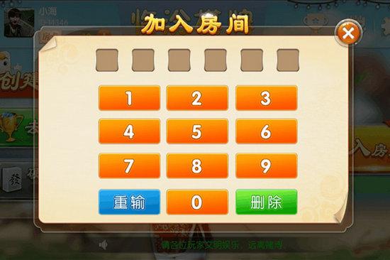 五华棋牌手机最新版