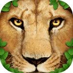 终极狮子模拟器中文版