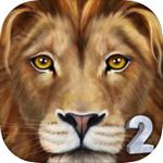 终极狮子模拟器2中文版