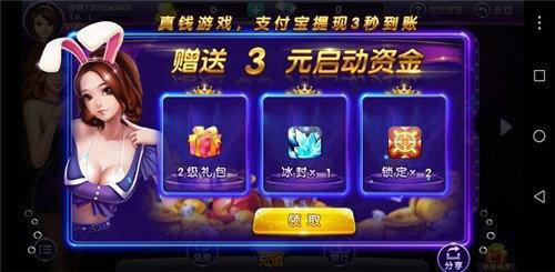 武安棋牌官网版